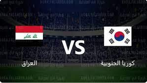 نتيجة لعبة العراق ضد كوريا الجنوبية اليوم في تصفيات كأس العالم - كورة في  العارضة