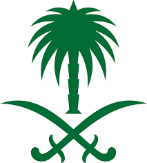 شعار السعودية - ويكيبيديا