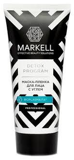 Купить Markell Detox Program <b>маска</b>-<b>пленка для лица</b> с углем, 100 ...