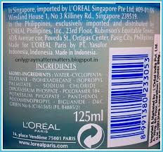 loreal gentle lip and eye makeup remover ings