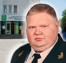Задержанный экс-налоговик Денисюк объявил голодовку - Цензор.НЕТ 1429