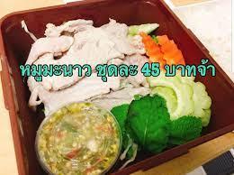 สูตร หมูมะนาวรสเด็ด พร้อมวิธีทำโดย Sine Panasoon - Wongnai Cooking