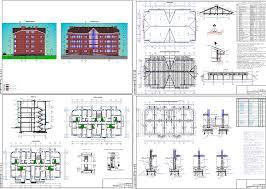 Дипломный проект квартирный х этажный жилой дом в г  Дипломный проект 32 квартирный 4 х этажный жилой дом в г Михайловске