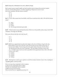 essay in finance
