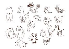 簡単イラスト講座動物の書き方編かわいく書けない理由も教えます