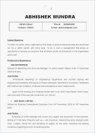 Objective For Internship Resume Intern Resume Objective Resume