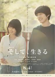 Manga series coffee & vanilla by takara akegami. Coffee Meets Vanilla Japanese Drama Poster Page 1 Line 17qq Com