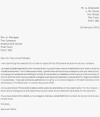 dear human resources cover letter to the human resources department cover letter 12 powerful photos