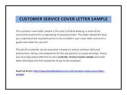 Simple Sample Cover Letter For Customer Service Simple Customer