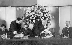 日 中 平和 友好 条約
