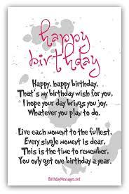 happy birthday poems happy birthday messages es