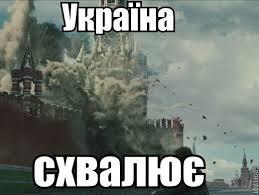 МВД объявило Кузьмина в розыск: экс-зампрокурору грозит от 5 до 10 лет тюрьмы - Цензор.НЕТ 6317
