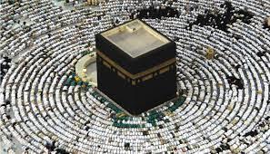 الكعبة المشرفة مكة المكرمة - Yalla Umrah الكعبة المشرفة مكة المكرمة المملكة  العربية السعودية