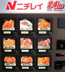 Japanese Food Vending Machines Classy I Love Japanese Vending Machines My Favorites Pinterest