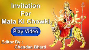 invitation for mata ki chowki video