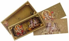 hindu wedding card with multiple god images wedding invitations Indian Hindu Wedding Cards Online hindu wedding card with multiple god images hindu wedding cards online