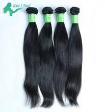 البحث عن أفضل شركات تصنيع تسريحات شعر نوبيه وتسريحات شعر