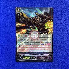 สตีมไฟท์เตอร์, บาริฟ : TCGTH - Trading Card Game TH