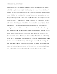 personal essay amber malone  5