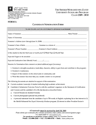 Joining Date Confirmation Letter Candidate Format Edit Print