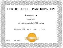 Certificate Of Participation Templates Free Printable Certificate Of Participation Award