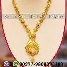 Gold Long Necklace Designs In 35 Grams Name Ranihaar Code 695 Weight Gram 47 20 Carat 24 Gold