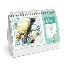 Us 7 22 15 Off 2019 Year Anime Sword Art Online Desk Calendar Diy Table Calendars Daily Schedule Planner 2019 01 2019 12 In Calendar From Office