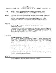 Computer Science Internship Resume Sample Internship Resume Sample ...