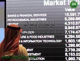 السوق السعودي تداول اليوم جميع الاسهم | توصيات للمستثمر المبتدئ قبل دخول سوق  الأسهم السعودي