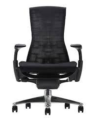Office Chairs Pictures Office Chairs Pictures I
