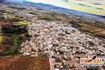 imagem de Mortugaba Bahia n-1