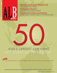 Eiger merupakan merek dari berbagai macam peralatan berkegiatan di luar ruangan. Asian Legal Business Northern Asia Jul 2009 By Key Media Issuu
