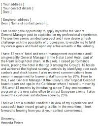 hotel manager cover letter sample writing a speculative cover letter