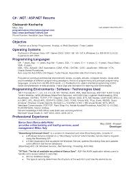 Gis Programmer Sample Resume Gis Specialist Resume Samples