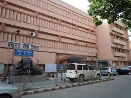ram manohar lohia hospital emergency
