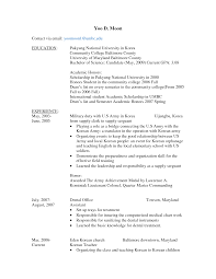 Resume Forms Resume For Study