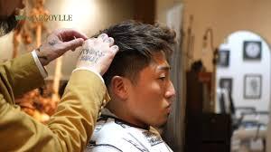 メンズヘアセット髪型外人風 アップバングスタイル Gargoylle Ch 38