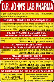 Job Senior Regional Sales Manager New Delhi Sales Business