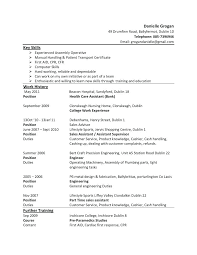 Medical Transportation Driver Resume Sample