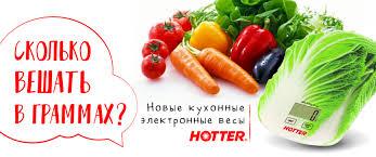 <b>Отпариватель Hotter</b> ручной черный <b>HX</b>-<b>305</b>