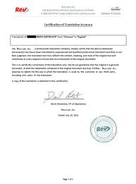 Certification Letter English Certified Translation Birth Certified