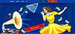 Вулкан Оригинал: казино для победителей