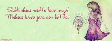 sad profile pic for facebook for girls with quotes. For Sad Profile Pic Facebook Girls With Quotes