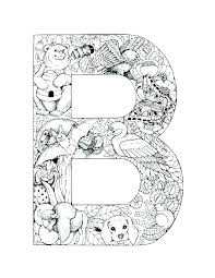 Free Printable Alphabet Colouring Pages Alphabet Colouring Pages For