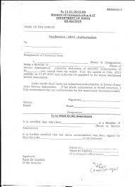 National Federation Of Postal Employees Fresh Verification Of