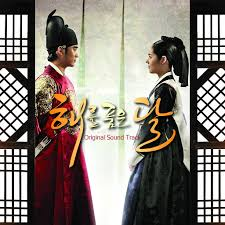 <b>Various Artists</b>: The <b>Moon</b> That Embraces the Sun OST - Music on ...