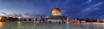 It forms the basis of our history and it is the cornerstone of mankind's foundation. Al Aqsa By Night Masjid Al Aqsa