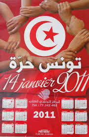 "together for tunisia"" tribal structures and social and political  ""together for tunisia"" tribal structures and social and political mobilization"