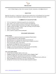 Sample Resume Of A Medical Assistant Student