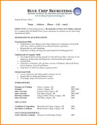 9 Perfect Receptionist Resume Address Example